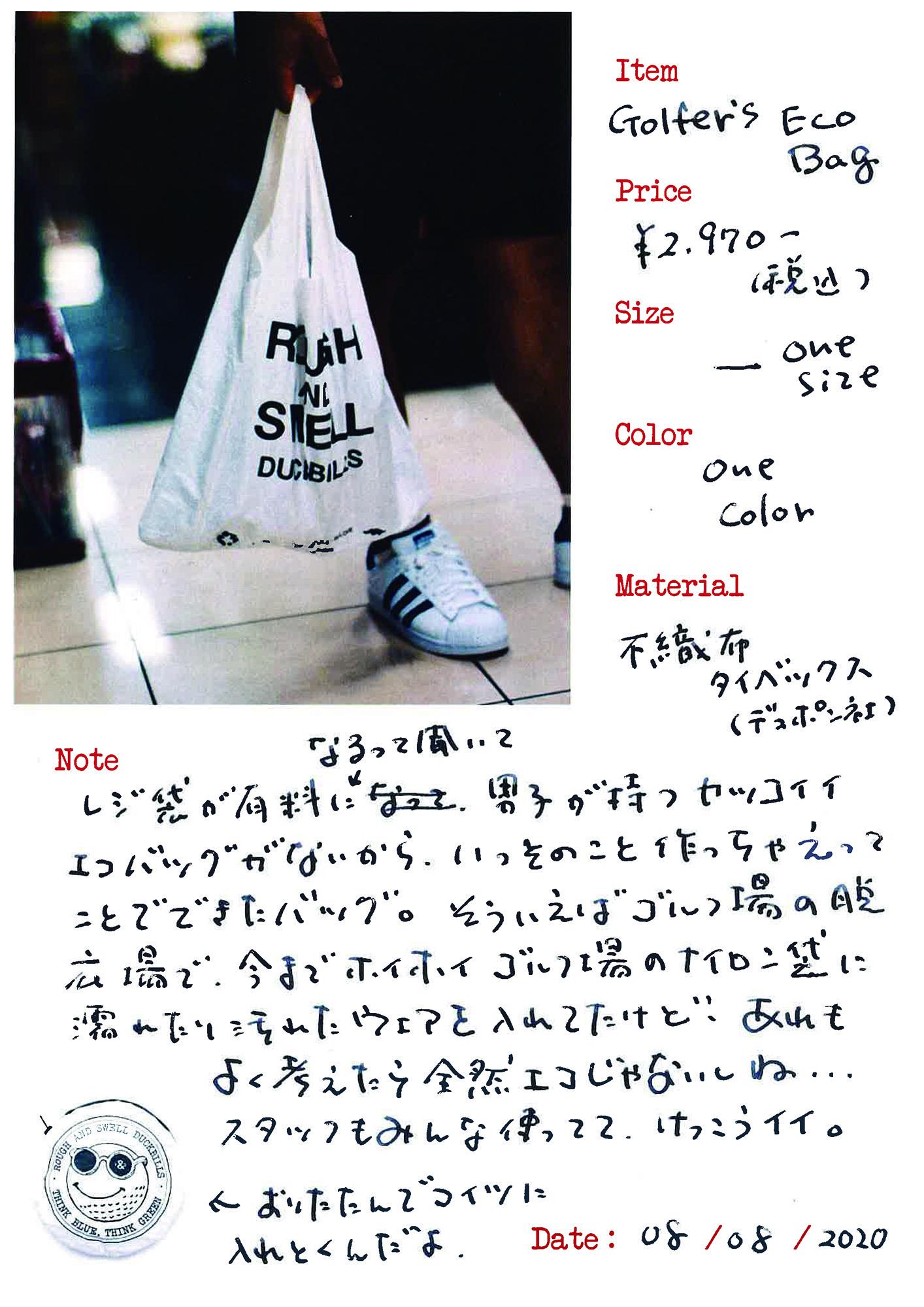 GOLFER'S ECO BAG